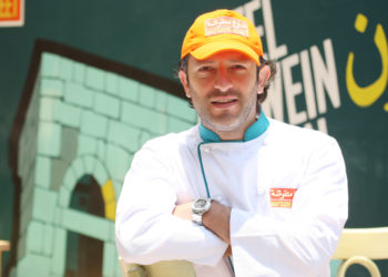 Jihad El Eit, CEO & Founder, Man'oushe Street