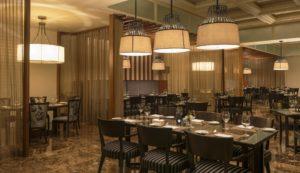 Baharat restaurant - Le Meridien Bahrain City Centre