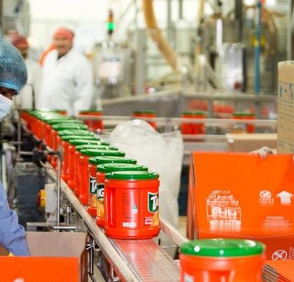 Bahrain Plant 1