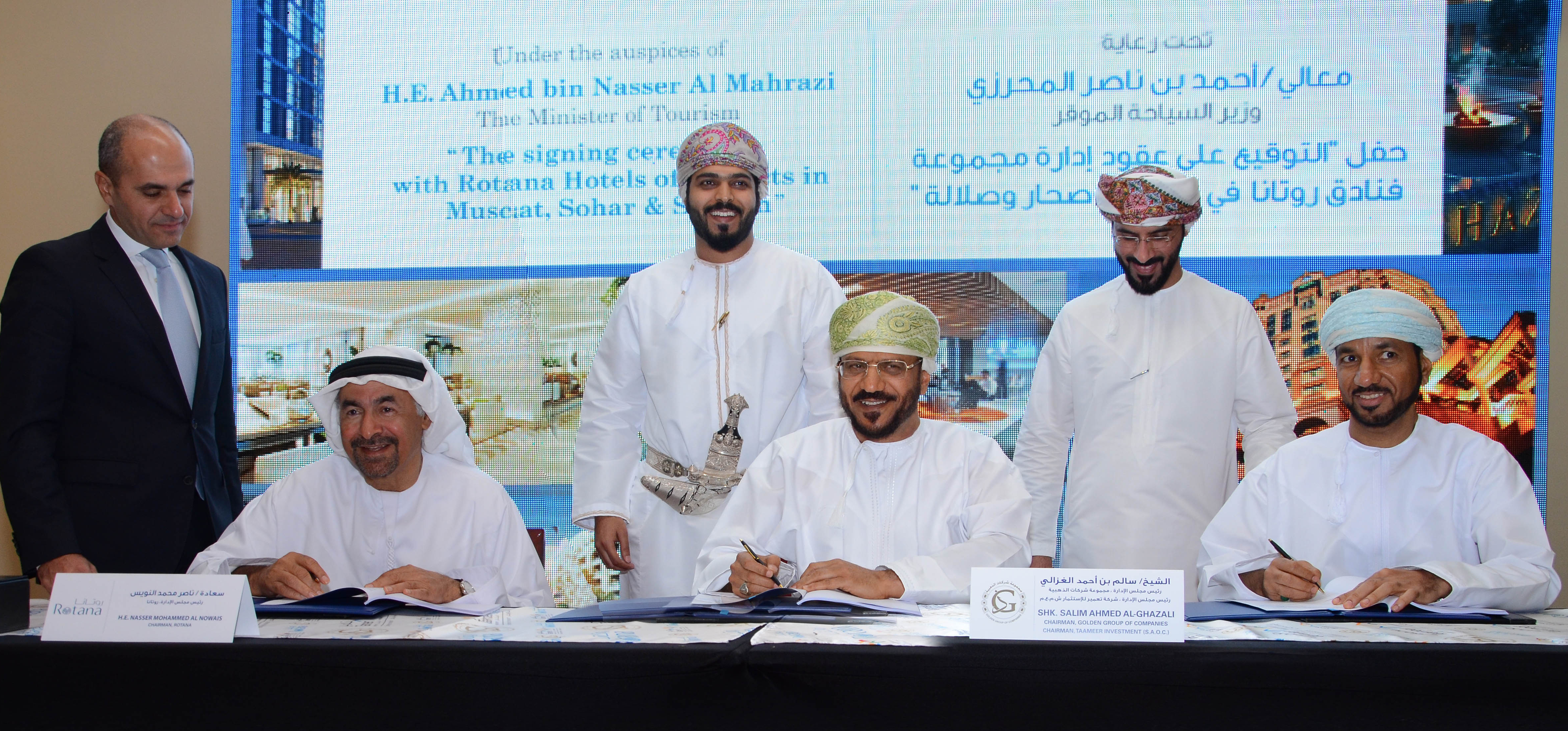 The signing ceremony was held on November 9 in Jibreen hall at Muscat Intercontinental Hotel under the patronage of HE Ahmed bin Nasser Al Mahrazi, Minister of Tourism