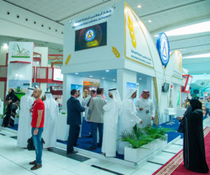 sial-2015-adfca-stand-1