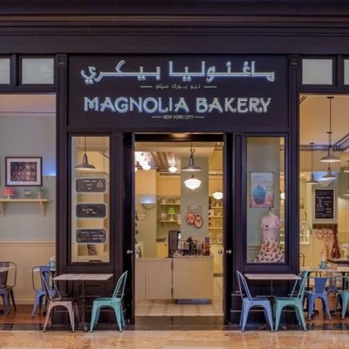 Magnolia Bakery. Magnolia Bakery opens at Dubai Festival City   Hotel News ME