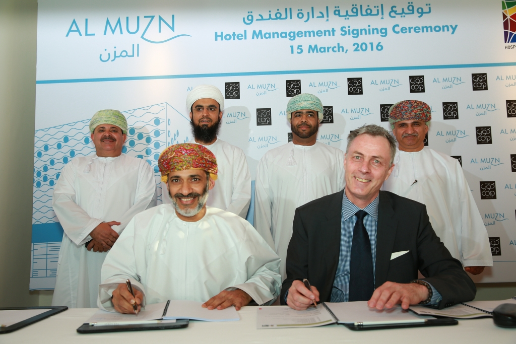 Mr. Mohamed Al Kindi, Chairman of Muzn Oman Commercial (S.A.O.C.) & Laurent A. Voivenel, CEO of HMH   -2