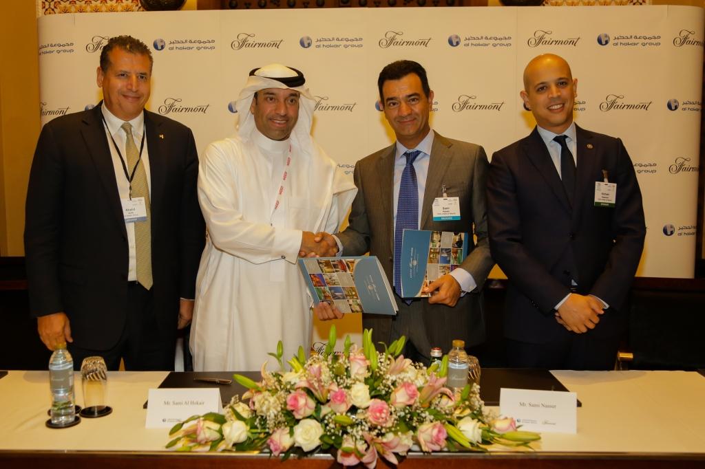 Al Khobar & Taghazout signing 2