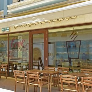 German café chain, San Francisco Coffee Company has opened in Al Seef Resort & Spa by Andalus