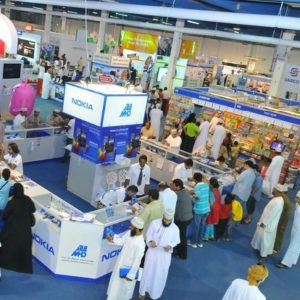The event will take place at the Oman International Exhibition Center