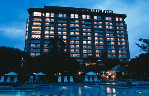 Hilton Addis Ababa Hotel Ethiopia