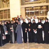 Le Royal Méridien Abu Dhabi launches 'emARTi 45′