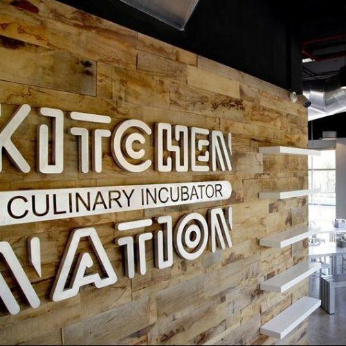 New Culinary Incubator To Help F&B Entrepreneurs Thrive