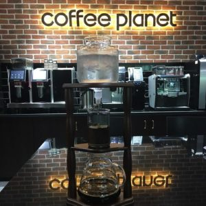 Coffee-planet-edited