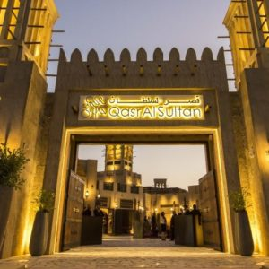 Qasr Al Sultan Opens its doors