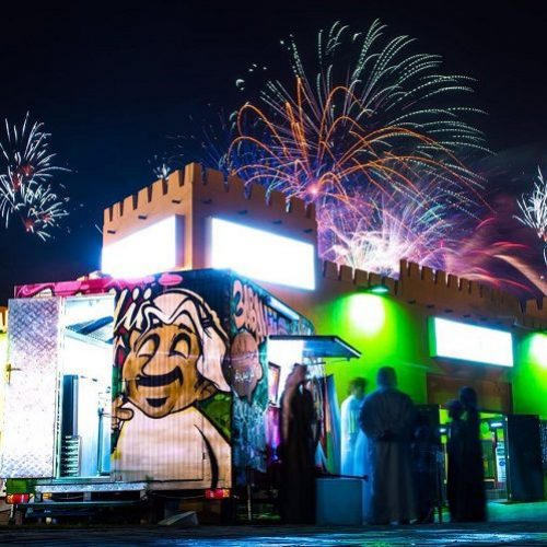 Abu Dhabi Flavors Festival to host multiple competitions