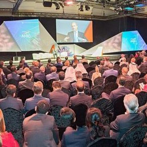 Looking to the future: AHIC preview