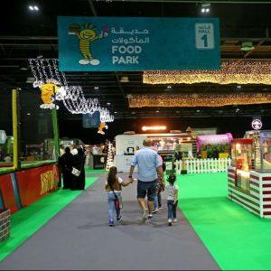 Food Park DXB