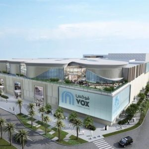 City Centre Al Jazira mall