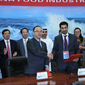 Signing ceremony for China-UAE Food Industrial Cluster