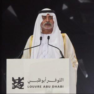 HE Sheikh Nahyan bin Mubarak Al Nahyan