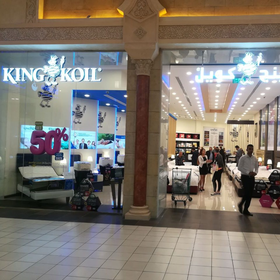 Image - showroom - King Koil