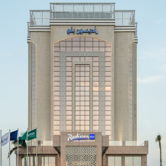 RB Jeddah Corniche (2)