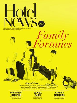 Hotel News ME - December 2014