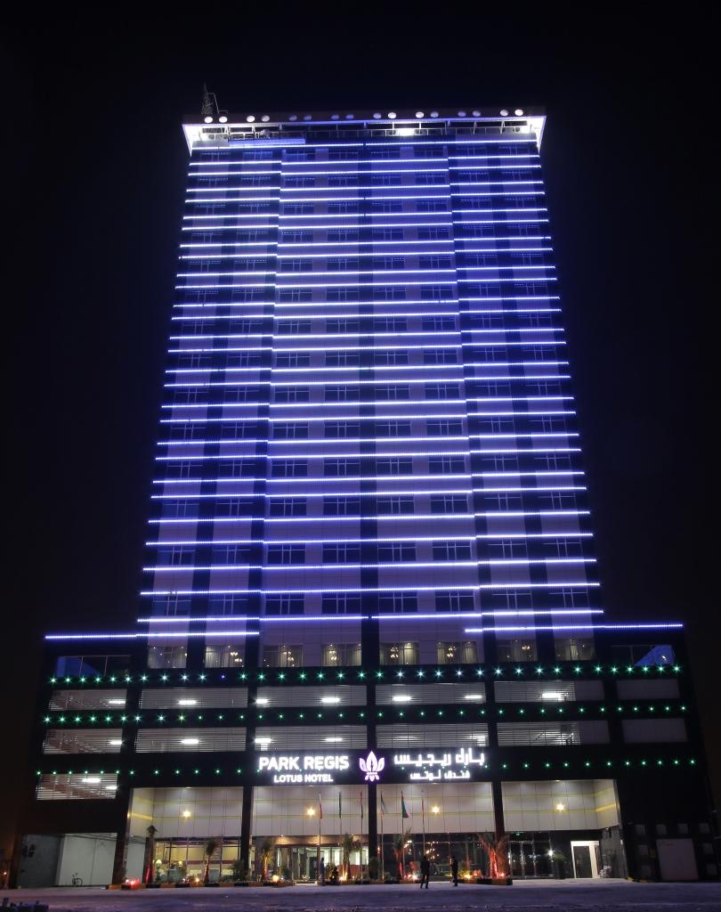 Park Regis Lotus Hotel
