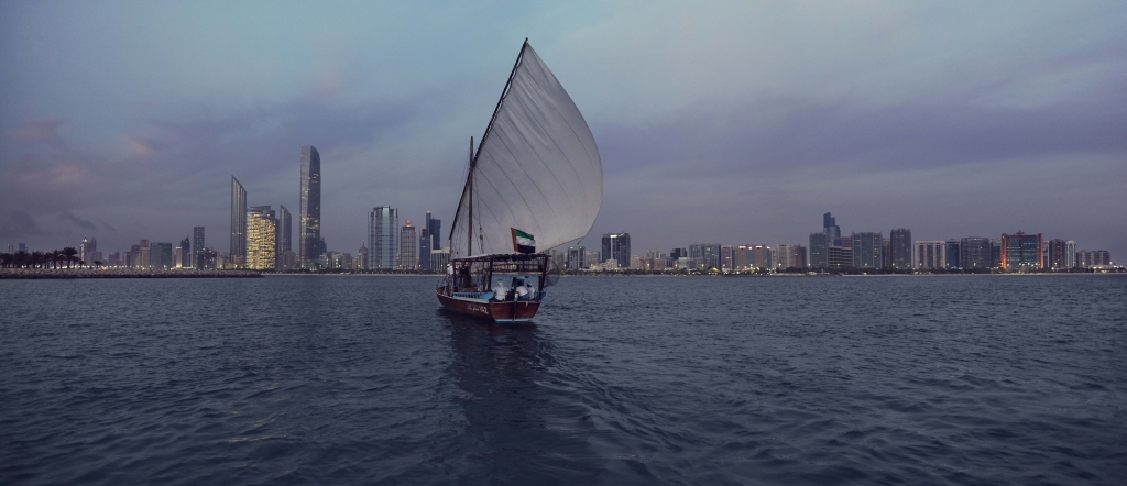 Abu_Dhabi_Skyline