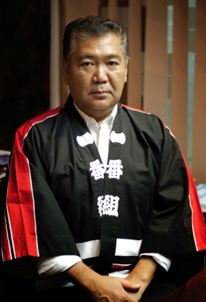 Chef Aijiro Shinoda