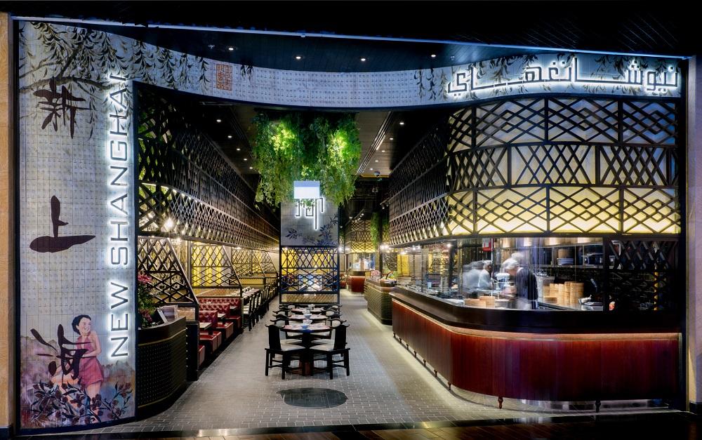 New Shanghai Dubai Mall
