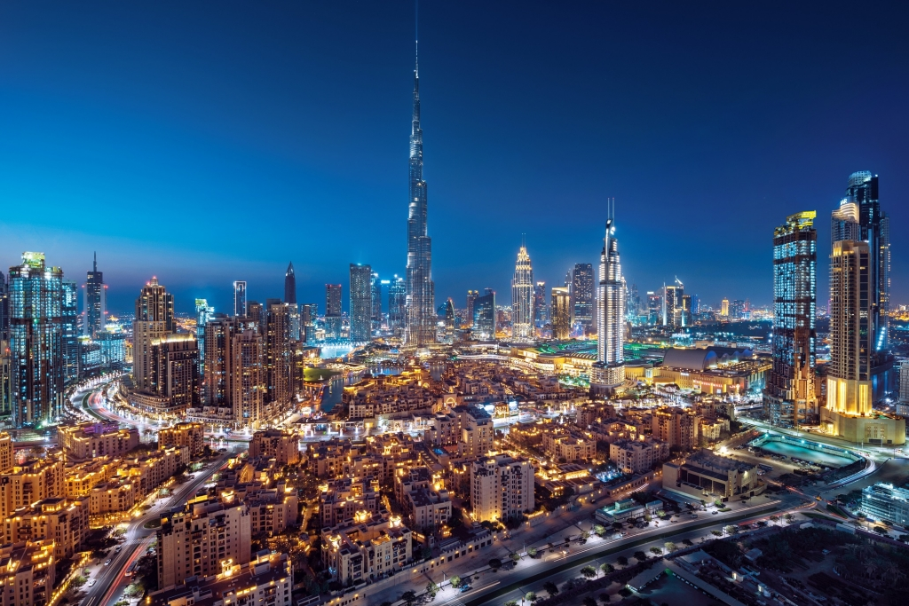 Downtown Dubai by Emaar