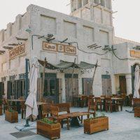 Kava & Chai Opens New Location in Al Seef