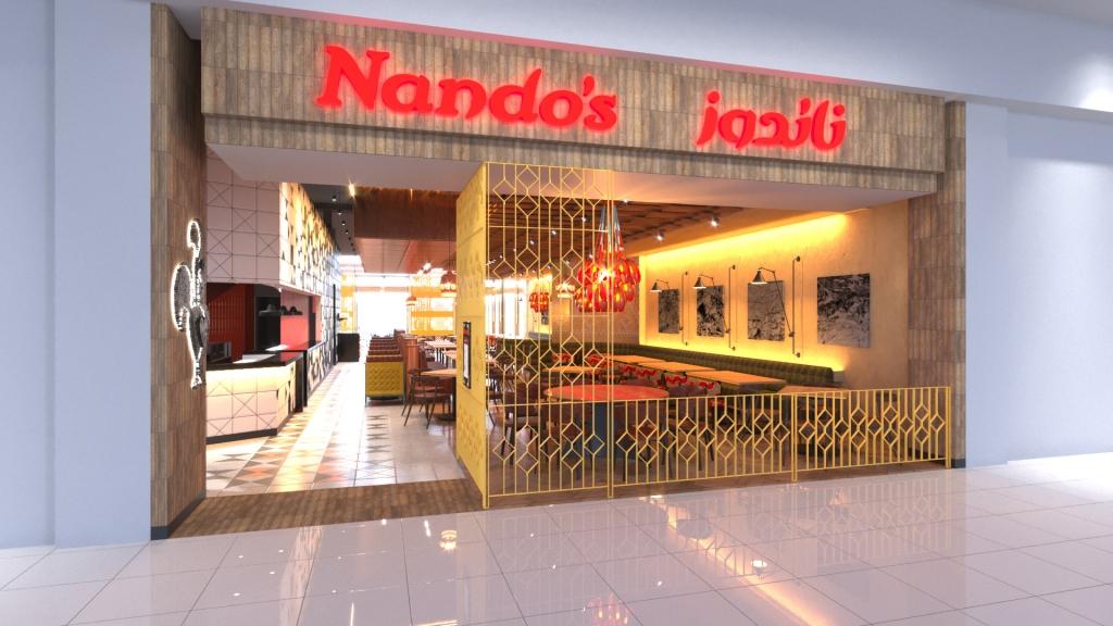 NANDOS FUJEIAH DUBAI V7 Cam0000001