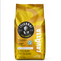 Lavazza Set To Launch ¡Tierra! Colombia At Gulfood