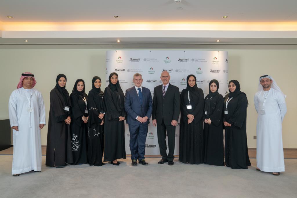 Launch of Tahseen UAE