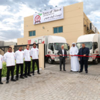 Transguard Group launches catering company
