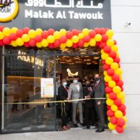 Lebanese restaurant 'Malak Al Tawouk' opens its fourth Dubai branch