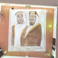Saudi woman breaks Guinness record in drawing the world's largest coffee painting