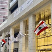 Jannah Hotels & Resorts launches new Dubai Creek property